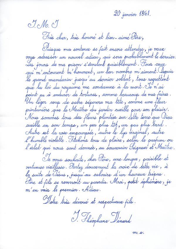 2013-05-20-DanhVo_lettre_2009_2.jpg