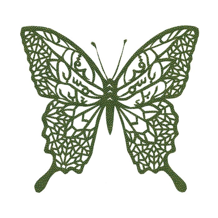 2013-05-29-butterfly_web.jpg