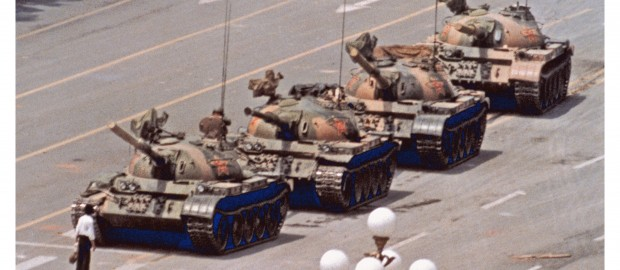 tiananmen square massacre essay example The tiananmen papers [liang zhang, andrew j nathan, perry link the violent quashing of student protests in tiananmen square in june 1989, vividly details for the first time what previously had only been surmised a wonderfulperspective on the 1989 tiananmen massacre.