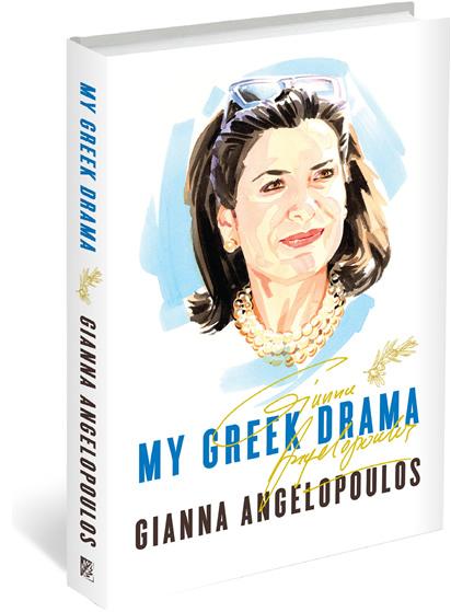 2013-06-09-bookangelopoulos.jpg