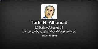 2013-06-13-TurkiH.Alhamad.jpg