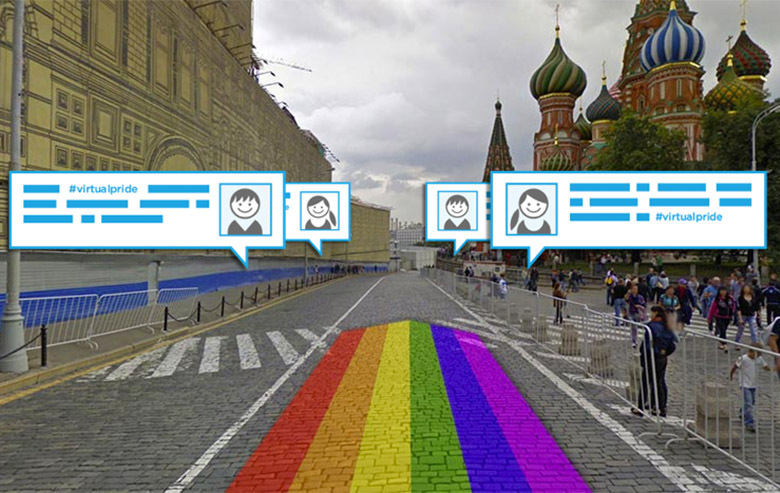 2013-06-24-virtualpride.jpg