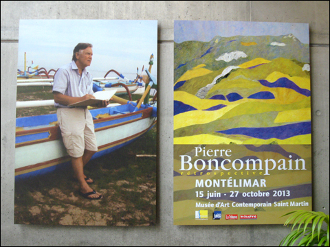 2013-06-25-boncompain_montelimar_entree.jpg
