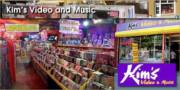 2013-06-27-KimsVideoMusicpanel1.jpg
