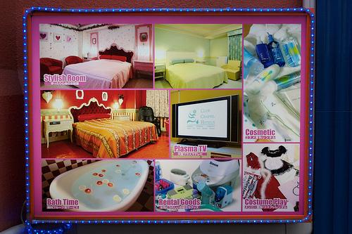 2013-06-28-Japaneselovehotel.jpg