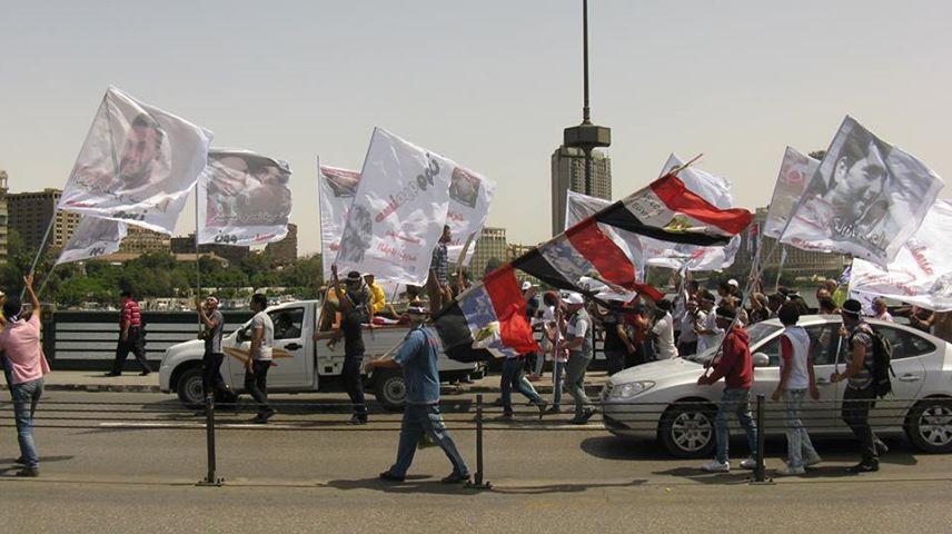 2013-06-28-ProtestorsheadingforTahrirSquare.jpg