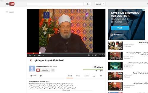 2013-07-01-ScreenshotofQaradawipraisingBenAli.jpg