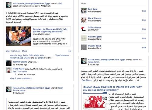 2013-07-07-ScreenshotofHasanAminsFacebookpage.jpg