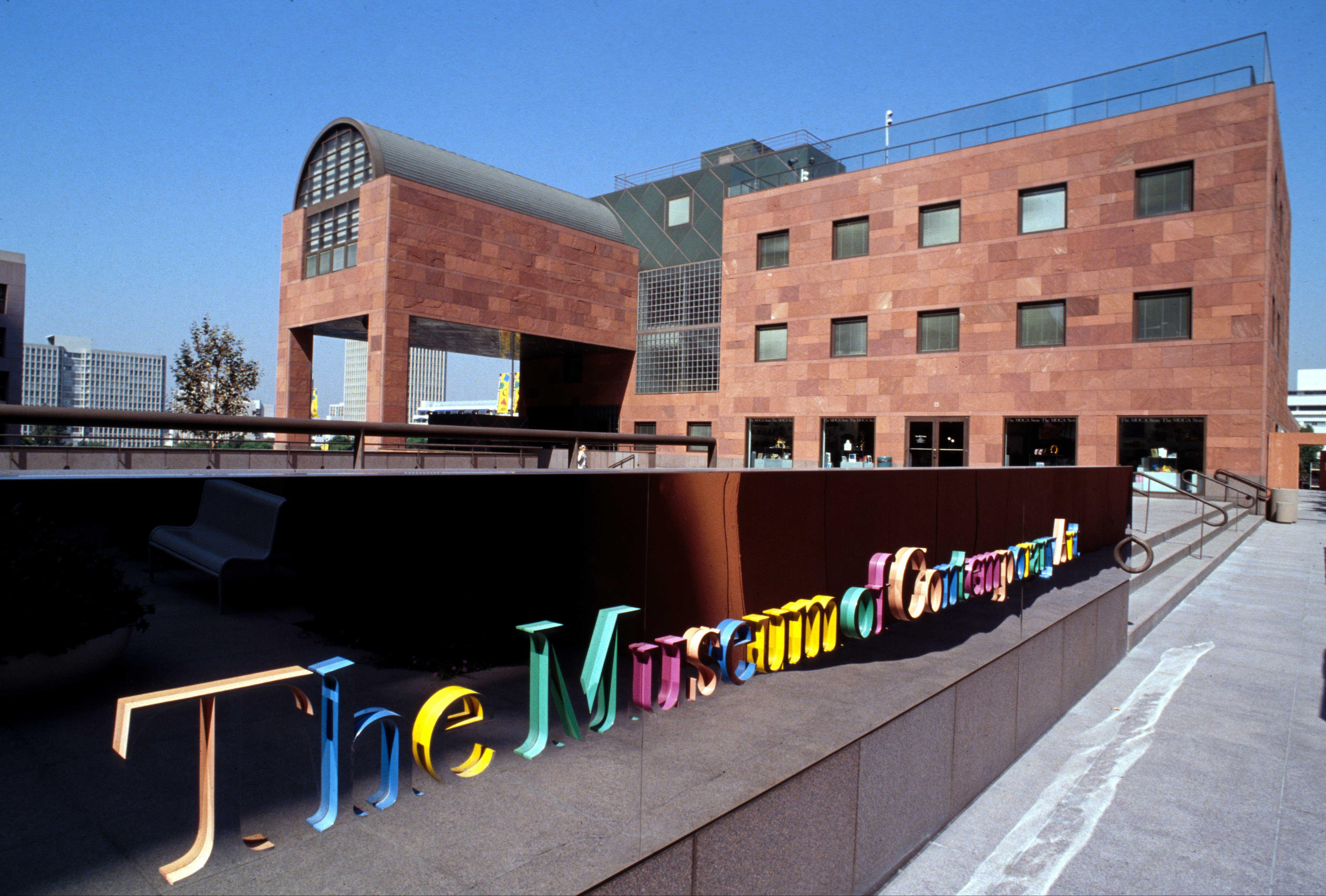 2013-07-15-MuseumofContemporaryArt.jpg