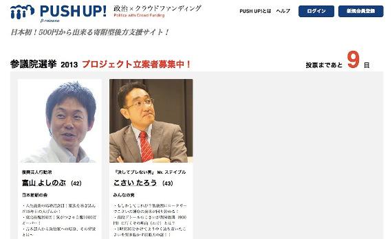 2013-07-16-matsuoka130712.jpg