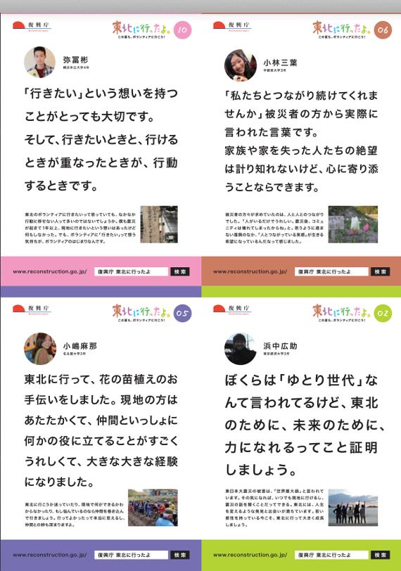 2013-07-18-130717_nodayuki_04.png