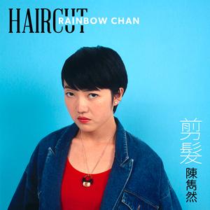 2013-07-19-HaircutCover500.jpg