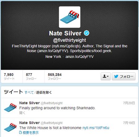 2013-07-23-NateSilverTwitterthumbnail2.png
