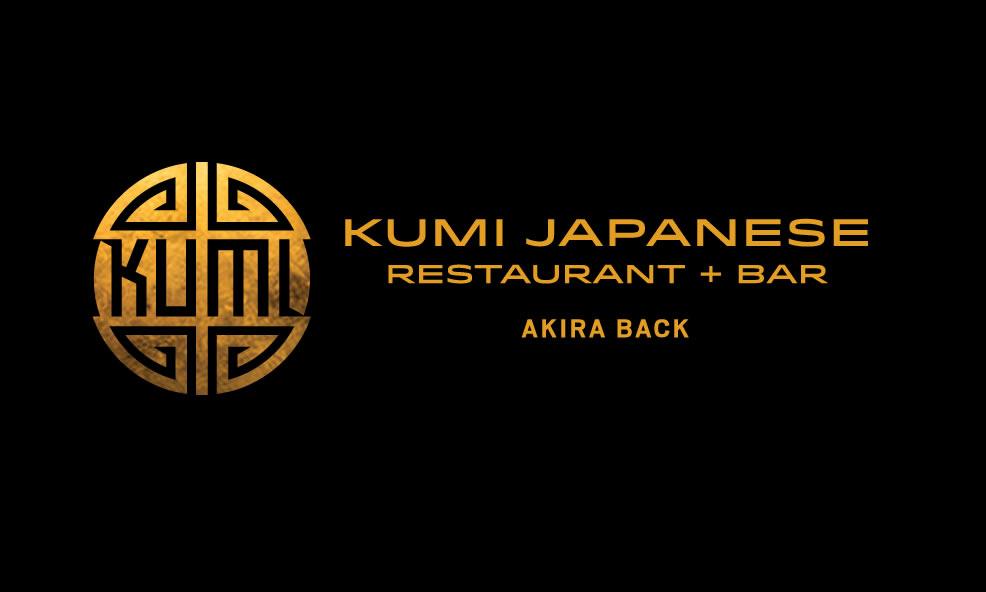 2013-08-04-kumi.jpg