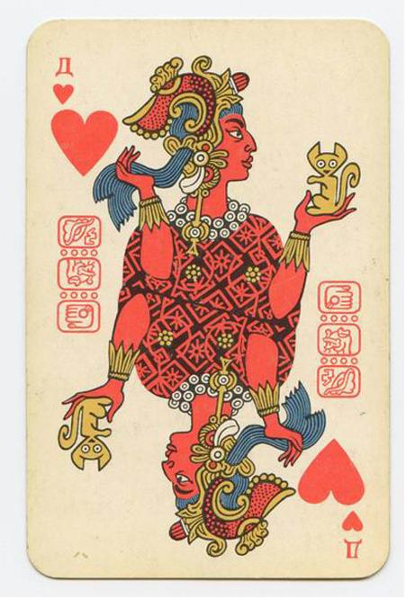 2013-08-05-Mayanplayingcard.png