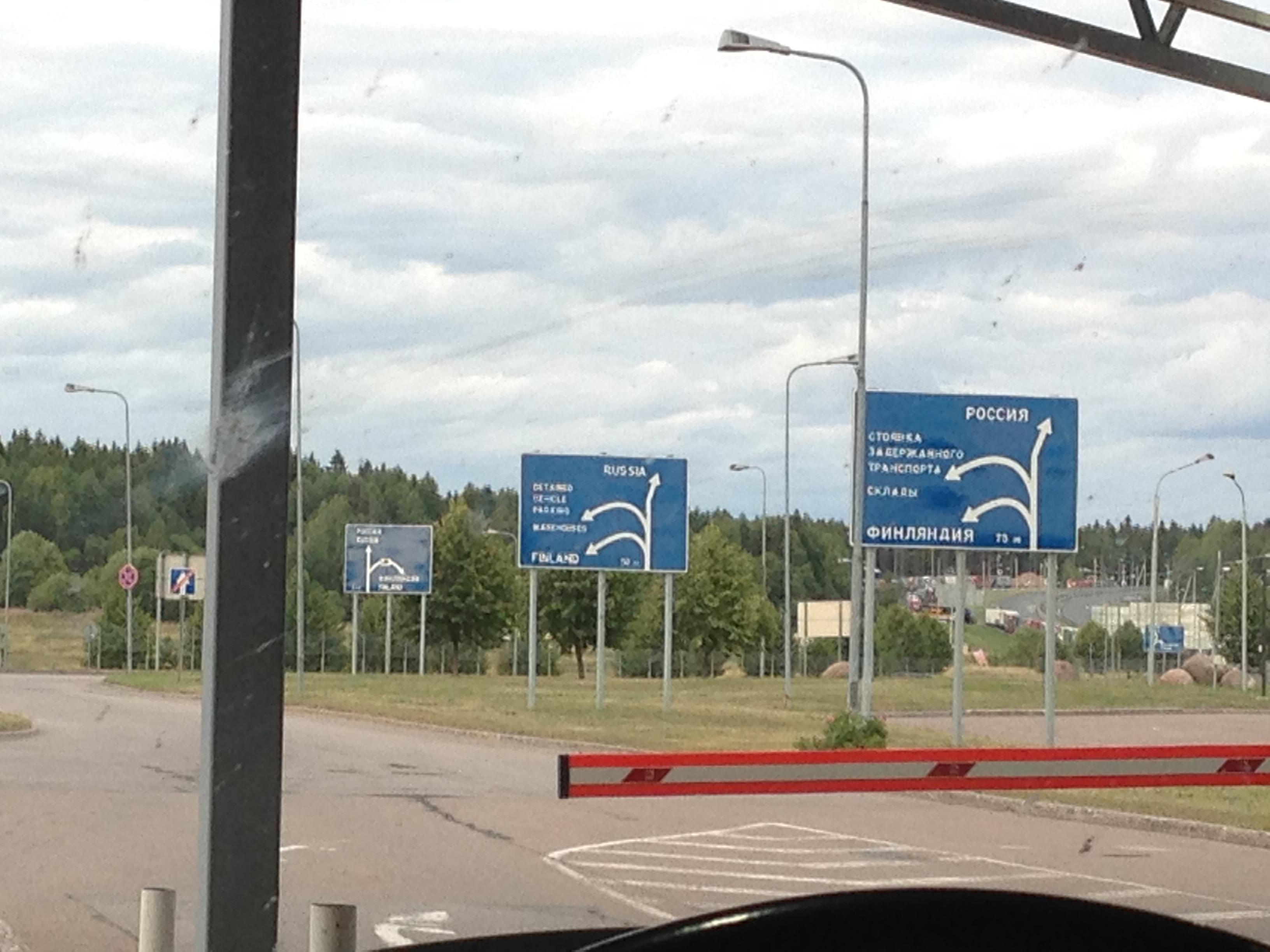 Car Insurance At Russian Border