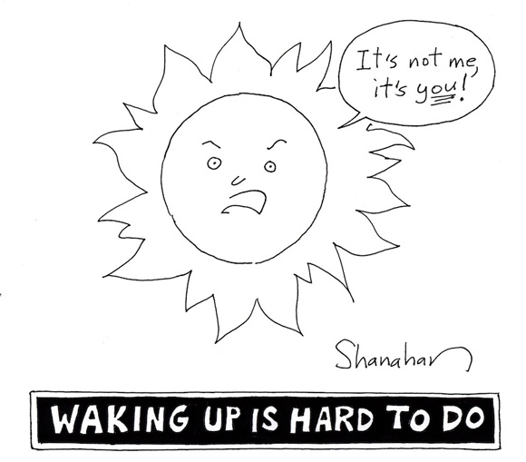 2013-08-12-WakeUp.jpg