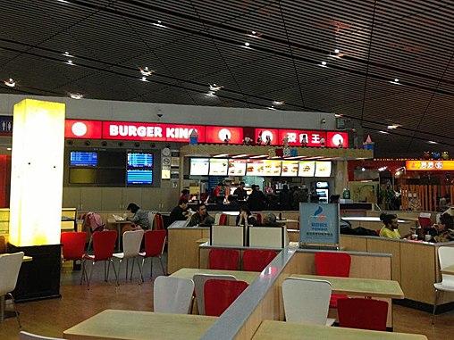 2013-08-14-cn_image_0.size.burgerkingbeijingairportrestaurant.jpg