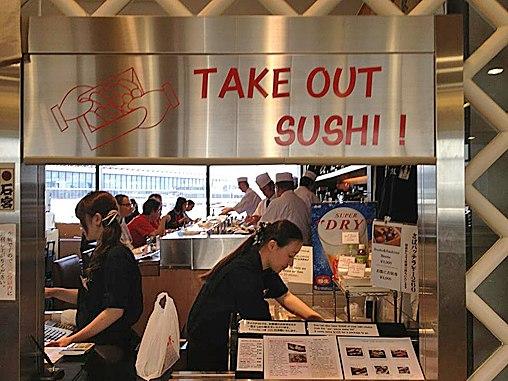 2013-08-14-cn_image_2.size.sushikyotatsuairportrestaurant.jpg
