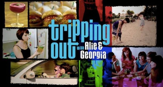 2013-08-14-trippingoutpic.jpg