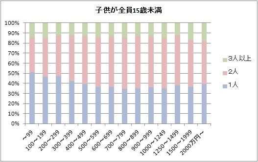 2013-08-16-f.jpg