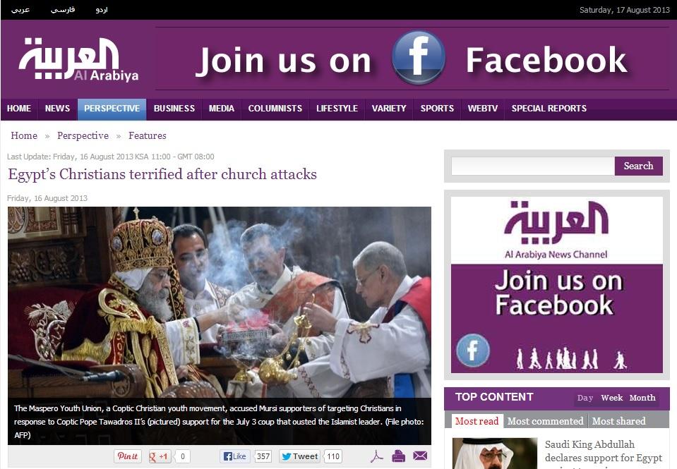 2013-08-17-EgyptsChristians.jpg
