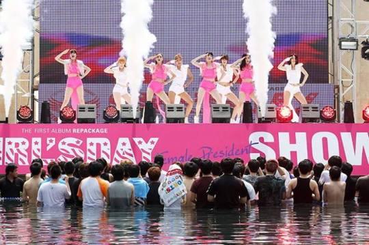 2013-08-20-girlsday.jpg