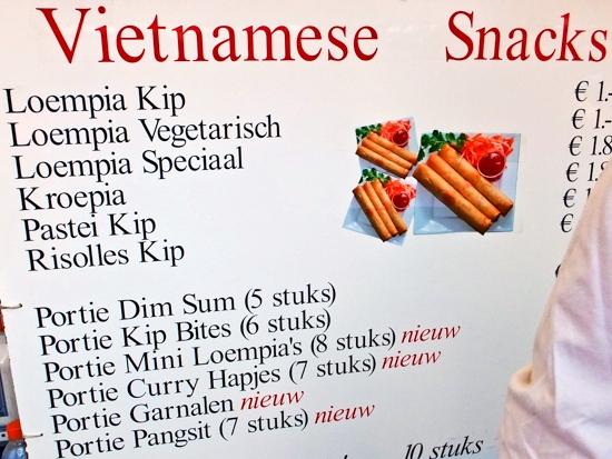 2013-08-22-VietnameseSnacks.jpg