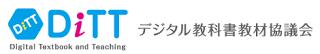 2013-08-22-header_logo_ditt.png