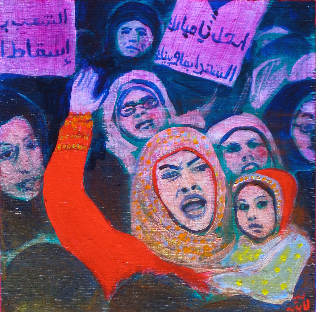 How a Groundbreaking Art Show About Contemporary Islam ...