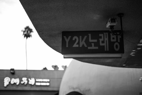 2013-09-03-Y2Ktown3.jpg