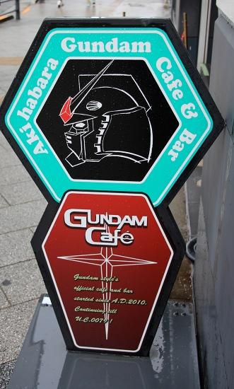 2013-09-04-Huffgundam2.JPG