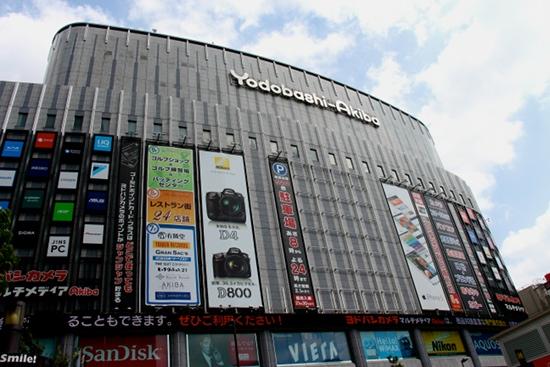 2013-09-04-Huffyodobashi.JPG