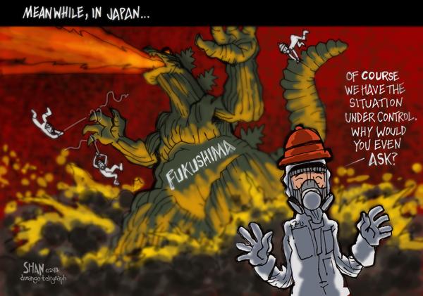 Fukushimazilla by Shan Wells