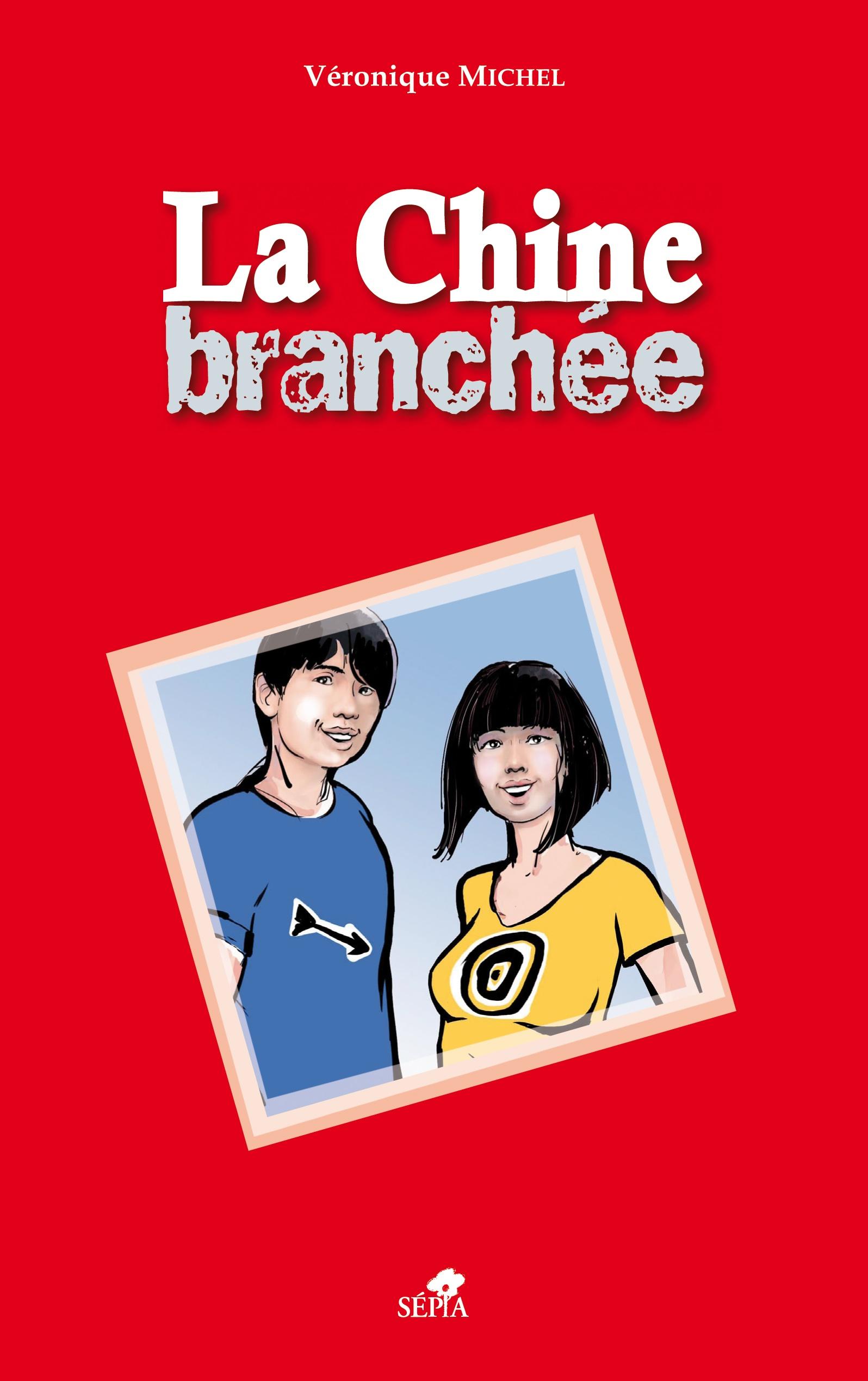 2013-09-06-CHINE.BRANCHEE_Couv.jpg