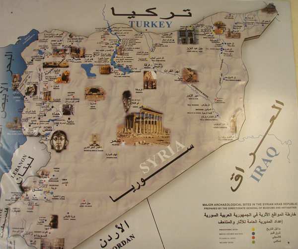 The syria i remember huffpost 2013 09 10 archaeologicalmapnationalmuseumg sciox Gallery
