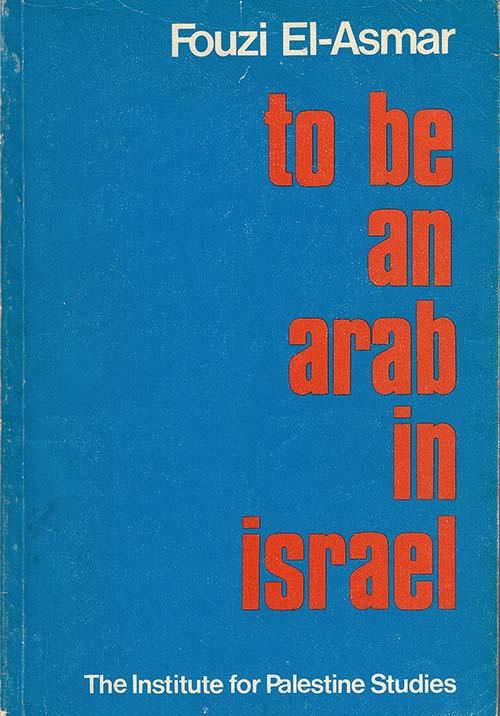 2013-09-23-ToBeAnArabInIsraelAbuFadil.jpg