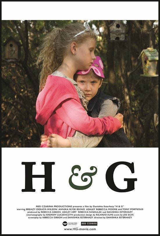 2013-09-26-HGposter.jpg