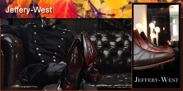 2013-10-02-JefferyWestpanel1.jpg