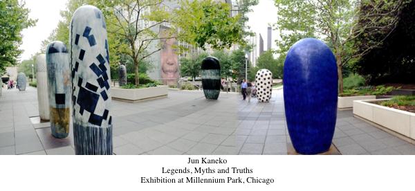 2013-10-08-HP_5_Jun_Kaneko_Composite_Chicago913.jpg
