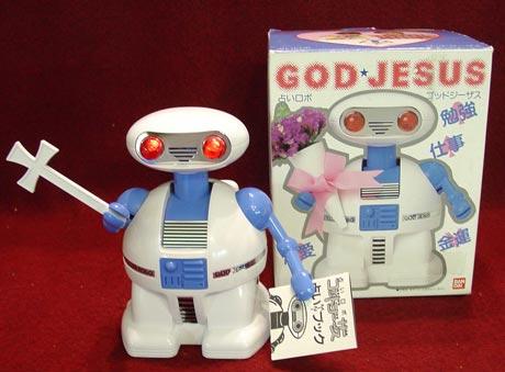 2013-10-10-godjesusrobot.jpg
