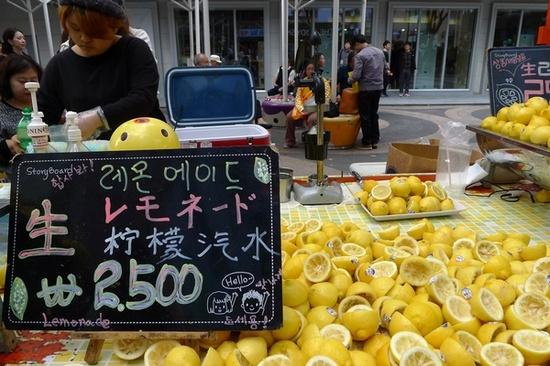 2013-10-16-lemons.jpg