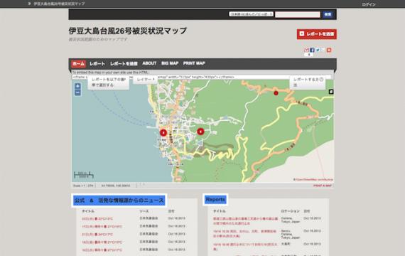2013-10-17-izuoshima_map.jpg
