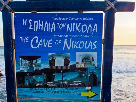 2013-10-22-CaveofNikolasSign.jpg