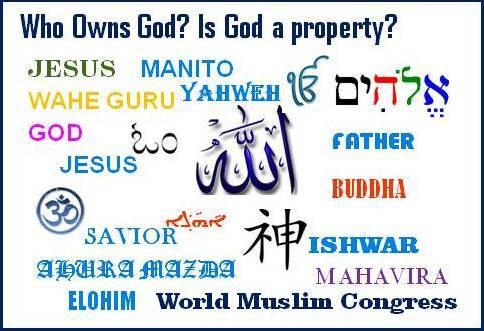 2013-10-22-WhoOwnsAllahWorldMuslimCongress.jpg