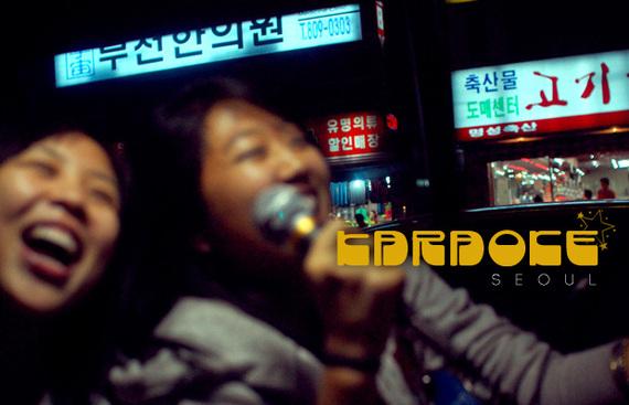 2013-10-22-karaoke1.jpg