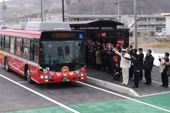 2013-10-28-BRT1.jpg