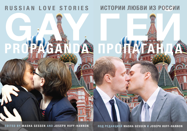 гей фильмы россия на русском