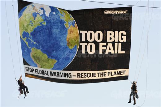2013-11-13-Too_big_to_fail_Greenpeace_banner_Phil_Radford.jpg