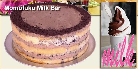 Cake Recipes Download: Crack Cake Momofuku Recipe Download